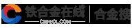 合金搜-海量的冶金行业信息专业搜索-雷竞技app在线